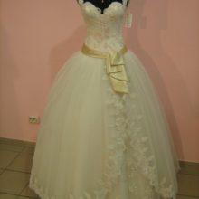 Химическая чистка свадебных платьев