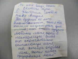 "Чистка ""советских"" подушек"