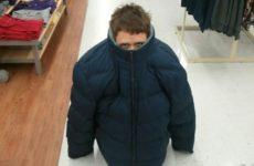 Химчистка зимней верхней одежды со скидкой -30%